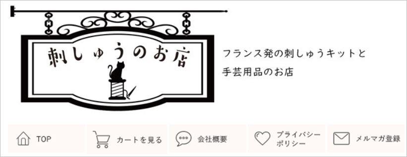 Yahoo SHop