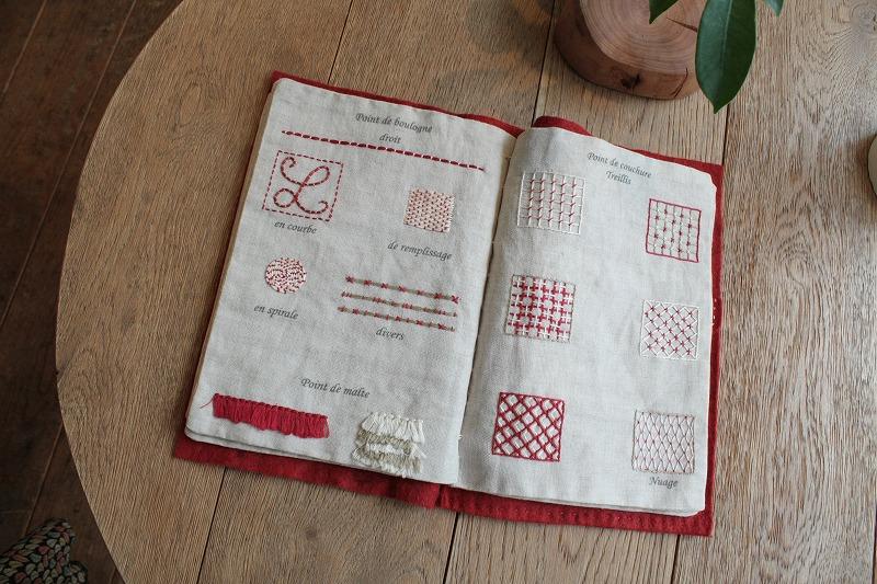 アンシャダンレギュイユ 刺繍キット