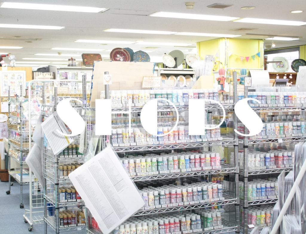 株式会社サン-ケイ トールペイント 銀座ソレイユ